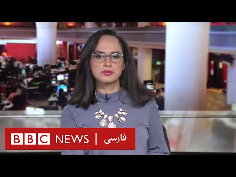 Watch BBC Parliament News Live Streaming   Live Tv Streaming