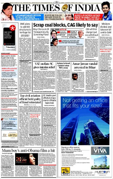 Newspaper The Times of India (India)