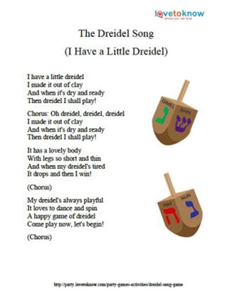 Dreidel Song and Game | LoveToKnow